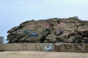 大鹿岛渔家乐二日游,阳光沙滩