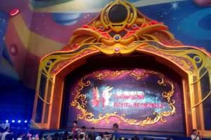 哈尔滨永泰城主题乐园-永泰城适合多大的孩子-永泰城里面玩什么