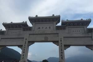 呼和浩特去河南旅游/郭亮村(万仙山)少林寺龙门石窟/双卧五日
