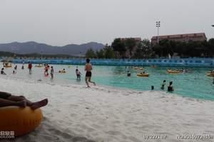 石家庄加勒比水上乐园门票多少钱