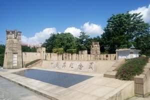 惠州到梅州大埔香格里拉江畔二天游