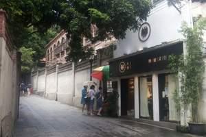 【福来福往】—福州、中国云顶、平潭国际旅游岛、马江双高4日