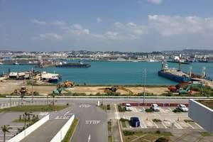 南京到日本 畅游冲绳半自助4日 一天自由 全程当地四星