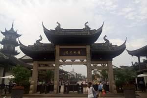 【周庄一日游】上海到周庄纯玩精品一日游 赠周庄游船  免费接