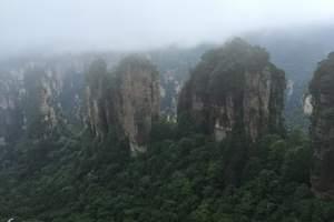 湖南旅游跟团‖长沙、张家界、玻璃桥、芙蓉镇、凤凰古城五日游