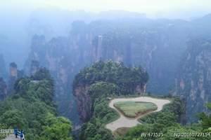 【尊享张桂】长沙、张家界、凤凰古城、桂林 双飞8日游