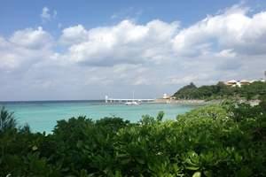 日本冲绳之恋4晚5天  那霸 国航包机直飞 北青旅特价冲绳