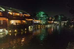 【合肥旅行社报价】杭州西湖、西溪湿地、水乡乌镇、宋城2日游