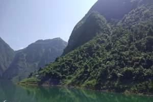 水上恩施(土司城女儿城+野三峡+大峡谷++腾龙洞)四日游