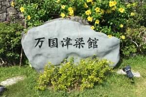 ★春季到日本赏樱花★日本东京、富士山深度6日游(东京进出)