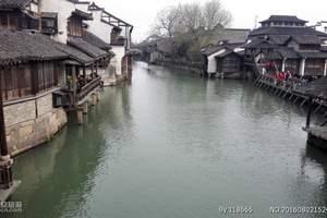 冬天去哪里好玩?苏州定园、杭州西湖、西塘、乌镇四日游