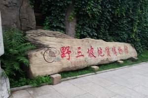 从北京到野三坡百里峡景区二日游+东湖港、挑战玻璃栈道二日游