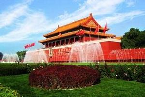 6月宁波到北京5天经典纯玩之旅(0购物0自费)