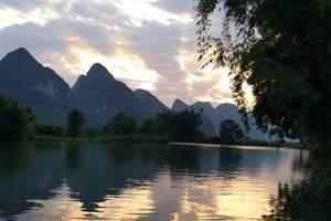 醉享桂林3日游(住阳朔一晚,0自费、游大漓江)