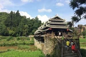 【桂林周边二日游】走进神秘侗寨,体验民俗风情+赠送百家宴