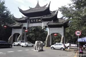 最新大连到四川成都旅游线路_大美成都双飞6日游_成都旅游景点