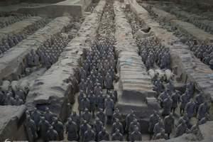 石家庄到西安旅游团 西安兵马俑、华清宫、发现回坊汽车三日游
