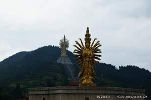 锦绣潇湘旅游卡在哪里可以购买 免费游览86个景点
