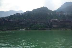 重庆彭水阿依河、乌江画廊、龚滩古镇、九黎城、篝火晚会二日游