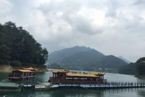增城白水寨、从化望谷温泉小镇、流溪河森林公园两天品质游
