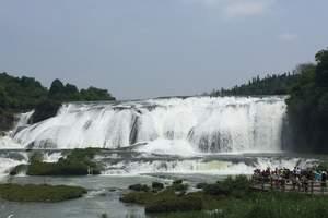 貴州黃果樹瀑布雙高五日游