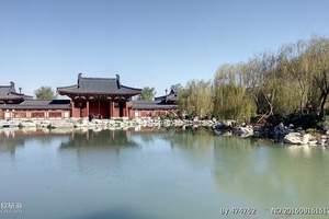 青州黄花溪、井塘古村、青州古城博物馆2日游【济南周边报名】
