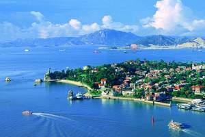 暑期宁波到浪漫青岛、威海、烟台、蓬莱、大连双飞5日游