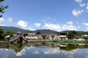 合肥到西递、宏村、桃花潭漂流、木坑竹海二日游