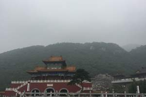 <天津>北京出发_天津蓟州盘山风景区一日游_北京周边游线路