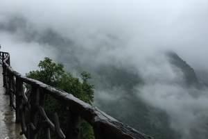 涪陵武陵山大裂谷