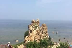 暑假亲子游全陪团【经典秦皇岛、南北戴河双卧五日】纯玩无购物
