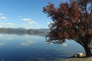丽江泸沽湖香格里拉双卧纯玩7日游|畅游云南较著名的旅游胜地