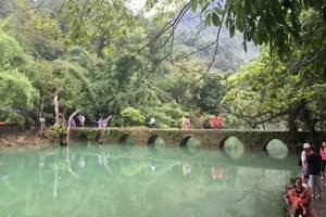贵阳黄果树瀑布·荔波小七孔·西江苗寨·马岭河·西峰林双卧八天