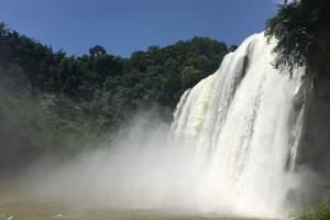 黄果树瀑布 天星桥 陡坡塘--纯玩1日游 贵州租车 贵州旅游
