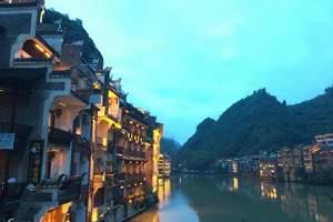 贵州旅游、镇远古城、舞阳河二日游