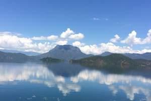 泰安出游到云南泸沽湖、丽江、大理寻觅女儿国双飞6日游多少钱