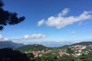 五一去庐山旅游 九江出发到庐山二日游 含鄱口 锦绣谷 龙首崖