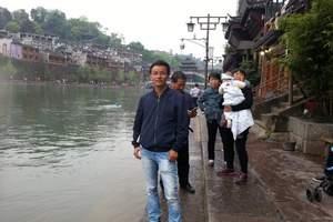 湘西土家风情园、矮寨大桥、凤凰古城/凤凰旅游要多少钱