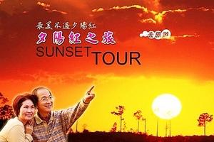 郑州到海南双飞5日游旅游攻略_海南夕阳红旅游报价