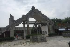 桂林华南第一峰猫儿山 高山杜鹃·千年灵渠·尧山祈福三天高铁团