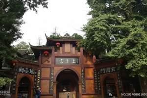 8月成都去青城山、都江堰、街子镇纯玩一日游:无购物 恒大游