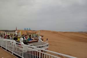 杭州出发内蒙古跟团游 响沙湾-成陵-大召-呼和浩特双飞五日游