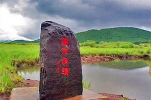 郑州出发到木兰围场塞罕坝、乌兰布统草原双卧5日游旅游攻略