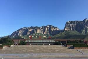 郑州到云台山旅游 云台山两日游多少钱  云台山好玩吗