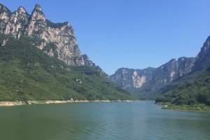 郑州到河南焦作云台山两日游多少钱    云台山好玩不