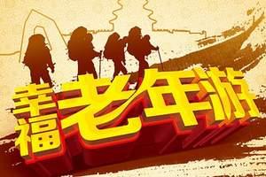郑州出发到云南双飞6日旅游团_云南夕阳红旅游攻略