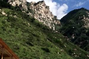 石家庄到崆山白云洞+天台山一日游 哪里是踏青的好去处 礼佛