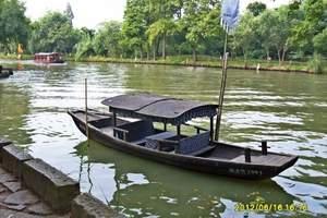 杭州西湖游船+登雷峰塔+西溪湿地东区一日游 精品纯玩团103