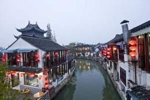 4月宁波到大明寺、何园、镇江西津古渡二日游  南京旅游