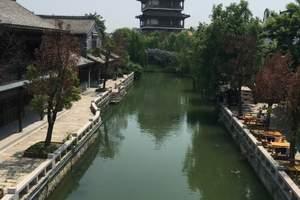 青岛到台儿庄古城(赏夜景)+大战馆+微山湖红荷湿地2日游